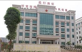 广西南宁市邕宁区人民武装部