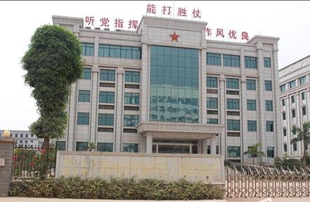 广西南宁市邕宁区人民武装部 效果图