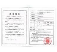 广西工程造价咨询